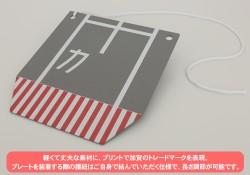 艦隊これくしょん -艦これ-/艦隊これくしょん -艦これ-/艦これ 加賀 袴セット