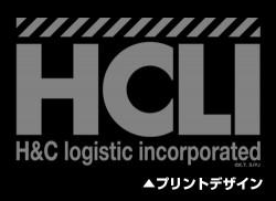 ヨルムンガンド/ヨルムンガンド/HCLIミリタリーマグカップ