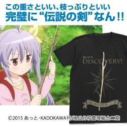 のんのんびより/のんのんびより りぴーと/れんげの伝説の剣Tシャツ