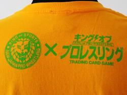 新日本プロレスリング/新日本プロレスリング/田口隆祐×キング オブ プロレスリングTシャツ