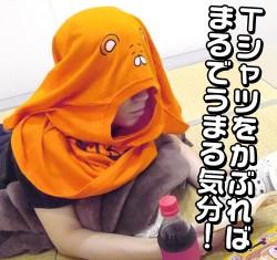 干物妹!うまるちゃん/干物妹!うまるちゃん/UMR Tシャツ