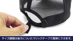 メーカーオリジナル/COSPAオリジナル/ワッペンベースキャップ ver1.0