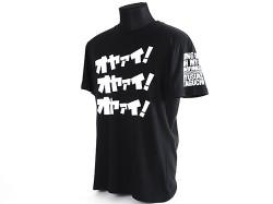 新日本プロレスリング/新日本プロレスリング/田口隆祐「オヤァイ!」Tシャツ