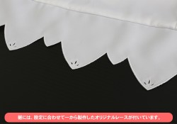 蒼の彼方のフォーリズム/蒼の彼方のフォーリズム/【早得】久奈浜学院女子制服セット