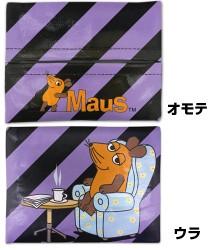 MAUS/MAUS(TM)/マウス(TM)ポケットティッシュカバー(ティータイム)