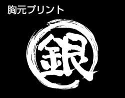 銀魂/銀魂/万事屋銀ちゃんジップパーカー