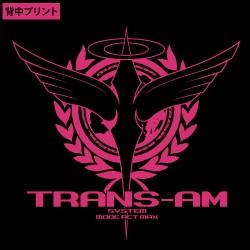 ガンダム/機動戦士ガンダム00/トランザム パーカー