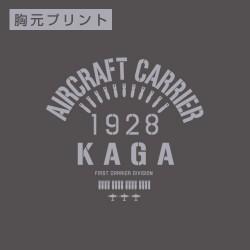 艦隊これくしょん -艦これ-/艦隊これくしょん -艦これ-/加賀ジップパーカー リニューアルVer.