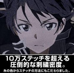 ソードアート・オンライン/ソードアート・オンライン/★限定★黒の剣士キリト刺繍ジップパーカー