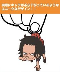 ONE PIECE/ワンピース/エース つままれキーホルダー(幼少時代Ver.)