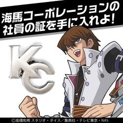 遊☆戯☆王/遊☆戯☆王デュエルモンスターズ/KCピンズ