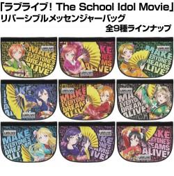ラブライブ!/ラブライブ!The School Idol Movie/絢瀬絵里 リバーシブルメッセンジャーバッグ