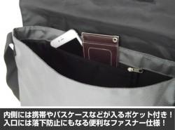 艦隊これくしょん -艦これ-/艦隊これくしょん -艦これ-/★限定★加賀ボディ メッセンジャーバッグ