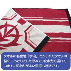 ガンダム/機動戦士ガンダム/ジオン公国軍旗ジャガードタオル