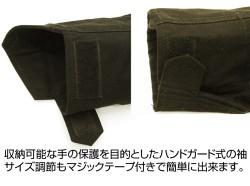 ヨルムンガンド/ヨルムンガンド/HCLI M-65ジャケット