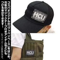 ヨルムンガンド/ヨルムンガンド/HCLI PVCパッチ