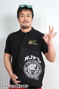 新日本プロレスリング/新日本プロレスリング/ライオンマークショルダートートVer.2.0
