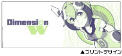 Dimension W/Dimension W/ミラ マグカップ