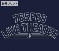 THE IDOLM@STER/アイドルマスターミリオンライブ!/765PROライブシアター天竺パーカー