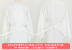 メーカーオリジナル/TRAnTRIpオリジナル/巫女服セット