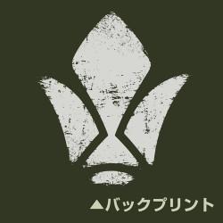 ガンダム/機動戦士ガンダム 鉄血のオルフェンズ/鉄華団M-51ジャケット