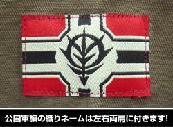 ガンダム/機動戦士ガンダム/★限定★ジオンモールスキンジャケット刺繍Ver.