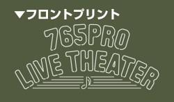 THE IDOLM@STER/アイドルマスターミリオンライブ!/765PROライブシアター ワッペンベースワークシャツ