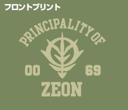 ガンダム/機動戦士ガンダム/ジオン ポロシャツ