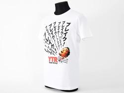 新日本プロレスリング/新日本プロレスリング/矢野通「ブレイク!」Tシャツ