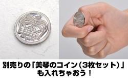 とある魔術の禁書目録/とある科学の超電磁砲S/御坂美琴コインケース
