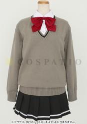 少女たちは荒野を目指す/少女たちは荒野を目指す/私立百景学園女子制服 ニットセーター
