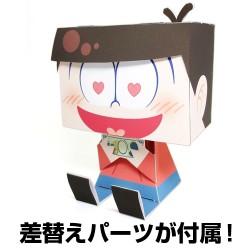 おそ松さん/おそ松さん/グラフィグ406 おそ松
