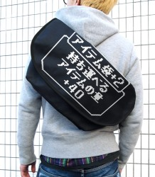 アイテムヤ/アイテムヤ/アイテム袋+2
