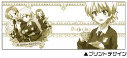 ガールズ&パンツァー/ガールズ&パンツァー 劇場版/聖グロリアーナ女学院フタつきマグカップ