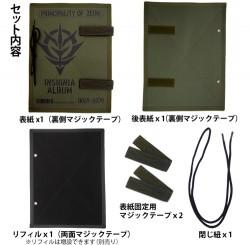 ガンダム/機動戦士ガンダム/ジオン公国脱着式ワッペンブック