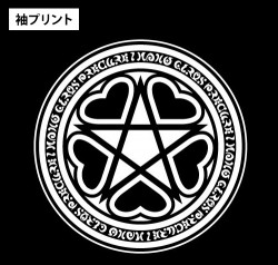 プリキュア/魔法つかいプリキュア!/キュアップ・ラパパTシャツ