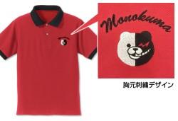 ダンガンロンパ/ダンガンロンパ3 -The End of 希望ヶ峰学園-/モノクマフェイス刺繍ポロシャツ