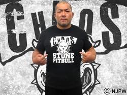 新日本プロレスリング/新日本プロレスリング/石井智宏「STONE PITBULL 141」Tシャツ