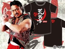 新日本プロレスリング/新日本プロレスリング/後藤洋央紀×戦国BASARA コラボTシャツ