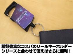 THE IDOLM@STER/アイドルマスター シンデレラガールズ/五十嵐響子フルカラーパスケース