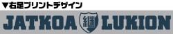 ガールズ&パンツァー/ガールズ&パンツァー 劇場版/継続高校スウェットパンツ
