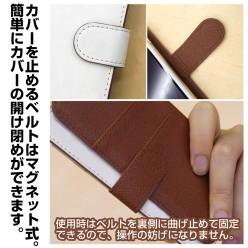 冴えない彼女の育てかた/冴えない彼女の育てかた/澤村・スペンサー・英梨々 手帳型スマホケース
