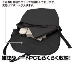 冴えない彼女の育てかた/冴えない彼女の育てかた/加藤恵リバーシブルメッセンジャーバッグ