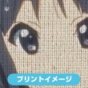 けいおん!/けいおん!/秋山澪ボディウォッシュタオル