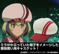Dimension W/Dimension W/★限定★ミラ キャスケット