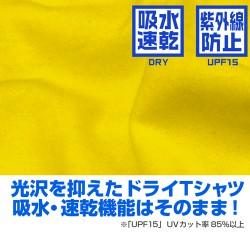 ハイキュー!!/ハイキュー!! 烏野高校 VS 白鳥沢学園高校/白鳥沢学園高校バレーボール部ドライTシャツ