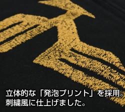 ガンダム/機動戦士ガンダム/シャアのマント刺繍風プリント ジップパーカー
