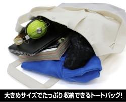 """プレイステーション/プレイステーション/斜めがけトート/""""PlayStation"""""""