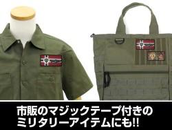 ガンダム/機動戦士ガンダム/ジオン軍旗 脱着式フルカラーワッペン