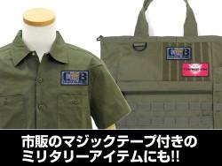 ガンダム/機動戦士ガンダム00/ソレスタルビーイング脱着式フルカラーワッペン